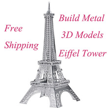 Children 3D DIY Metal Assembly Building Eiffel Tower Jigsaw Puzzle Baby Creative Educational Toys