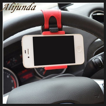 Universal Steering Wheel Mobile Phone Holder For Land Rover Range Rover/Evoque/Freelander/Discovery