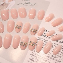 24 Pcs Acrylic Fake Fingernails Full Cover Fake False Nude Pink Nail Art DIY