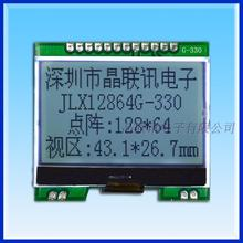12864G-330-PN, 12864, LCD modules , COG, without Chinese character , 3.3V or 5V optional