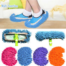 2Pcs/Set House Floor Foot Sock Shoe Mop Slipper Lazy Quick Polishing Cleaning Dusting(China)