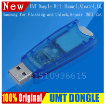 Ultimate Multi Tool Dongle UMT Dongle For Huawei for Alcatel for Lg for samsung Flashing and unlock(China)