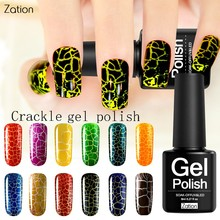 Zation DIY Phototherapy Varnish Crack Nail Gel UV Gel Polish Crack Nail Polish Cracking Nail Art Polish Fashion Manicure Lacquer(China)