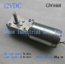 Free shipping 12V/3 rpm worm geared motor, dc electric worm motor with gearbox, gear reducer GW4468    Factory Direct