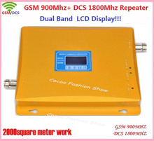 LCD display 900 /1800mhz dual band 4G GSM celular signal booster, GSM DCS cell phone mobile signal repeater,GSM signal amplifier(China)