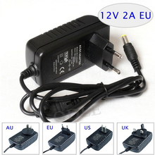Article 12 v2a switching power supply LED lamp power supply 12 v power supply 12v2a power adapter 12v 2a router Free shipping