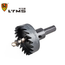 40mm High-speed Steel Hole Saw Drilling Opening Hardware Tool Suite Practical Drilling Hand Operated Tools Fitting Drill Bit