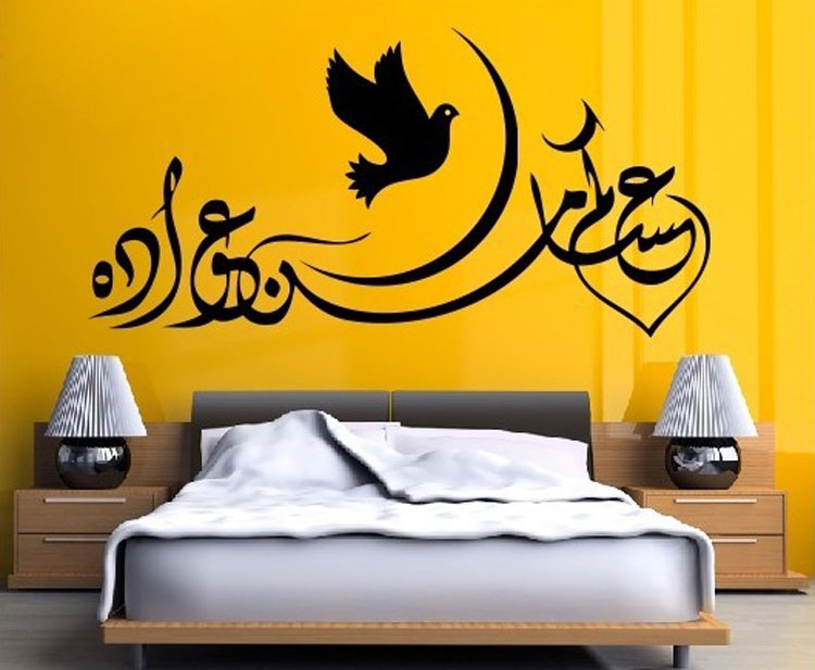 Compare Prices on Islam Stickers Wall Decor- Online Shopping/Buy Low ...
