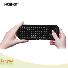 iPazzPort KP-810-9S 82 keys 2.4GHz Mini USB Wireless Air Mouse Handheld QWERTY Keyboard with Touch Pad for TV PC Set-top box(China)