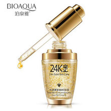BIOAQUA 24K Gold Face Cream Essence Day Cream Anti Wrinkle Face Anti Aging Collagen Whitening Hyaluronic Acid Liquid Skin Care(China)