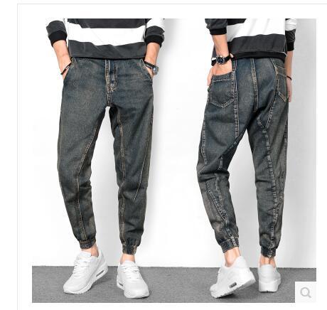 Fashion 2017 New Baggy Elastic Harem jeans Men Plus Size Tapered Jeans Joggers Casual Hip hop Pants Pencil JeansОдежда и ак�е��уары<br><br><br>Aliexpress