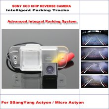 860 Pixels Car Rear Back Up Camera For SSangYong Actyon / Micro Actyon 2006-2010 Rearview TV Lines Dynamic Guidance Tragectory