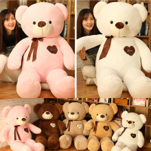Cute 80cm Large Teddy Bear Plush Doll Stuffed Soft Toy Cute Huge White Bear Wear Bowknot Kids Toys Birthday Gift for Girl&Child