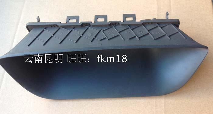 forPeugeot 308 CD driving computer screen Chinese screen fixed frame to change rd45<br><br>Aliexpress