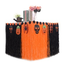 275X75CM Artificial Grass Hawaiian Style Table Skirt Flower Inlaid Halloween Party Tableware Decoration,Standard B(China)