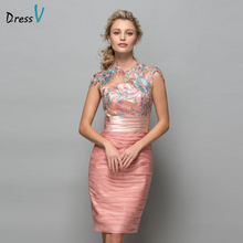 Dressv Pearl Pink Chiffon Short Cocktail Dresses 2017 Sequins Lace Knee Length Women Prom Dress Designer Formal Holiday Gown(China)