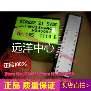 SIR822 SIR822-21.5VDC 10A<br>