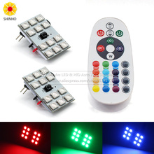 2PCSx New RGB 5050 12SMD LED Read Panel Lamp Festoon Light Car Interior Map Dome Door Trunk Light + 24 keys Remote Controller(China)