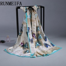 2017 new Silk Square Big Size 70*180cm Scarf Women Fashion High Quality Cheap Imitated Silk Satin Scarves Polyester Shawl Hijab(China)