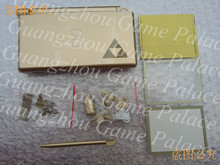 For NDS Lite /NDSL/DSL housing 1set Free shipping for Gold Zelda Case Shell
