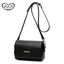 The new fashion Korean version of the simple ladies shoulder bag cross section square multi-color classic wild practical small s(China)