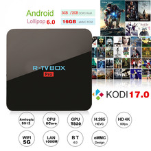 R-TV BOX Amlogic S912 Octa Core 2G/16G 3G/16G Android 6.0 4K TV BOX 2.4G+5G WIFI Bluetooth 4.0 1000M LAN IPTV Andriod TV BOX