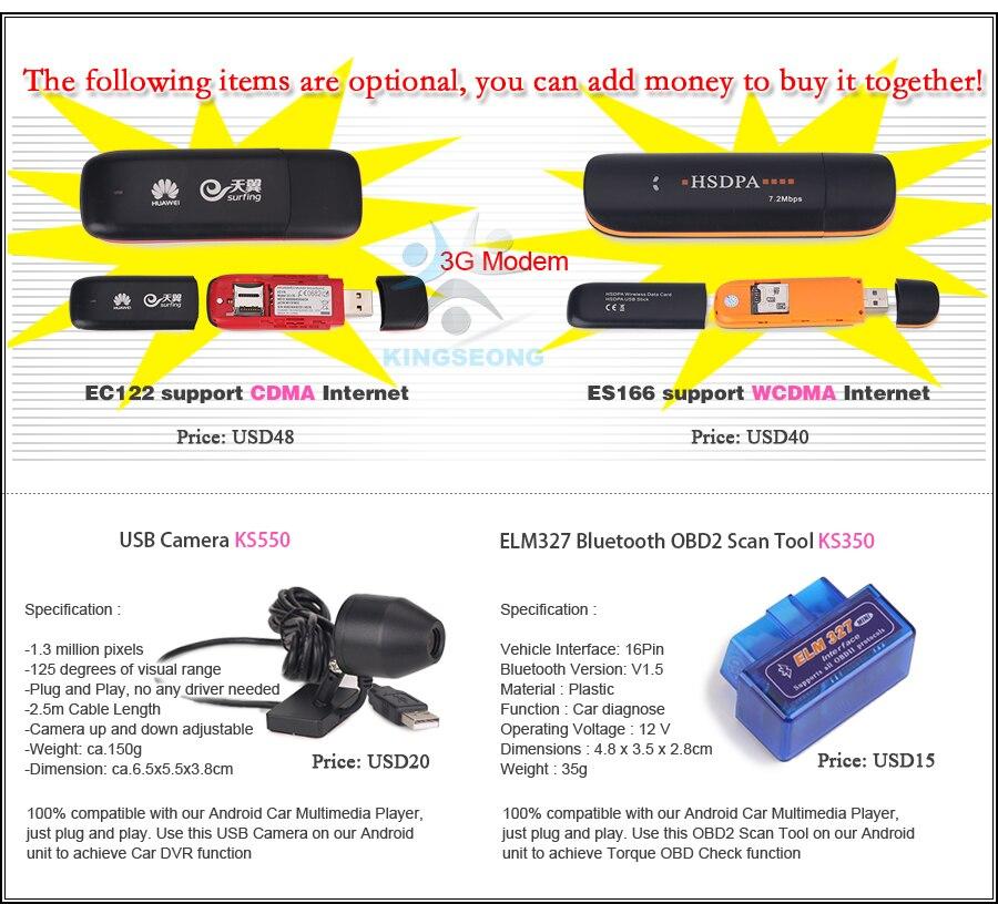 KS3721B-K26-Buy-it-together-1