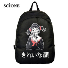 Korean And Japanese Style Cute Girls Canvas Backpacks Student School Bags Travel Casual Rucksacks Candy Color Shoulder Bags 969t