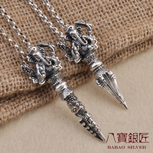 Eight S925 Sterling Silver pestle JiangMo silversmith pendant body safe trunk God wholesale instruments