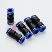 Hot Sale 5Pcs Dental Air Compressor Tubes Adapter Joint Connectors Type I-joints(China)