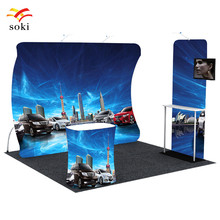 U Shape 10ft Exhibition Booth Trade show Tension Fabric Display System Advertising SideStand with Shelf + Promo Counter(No TV)