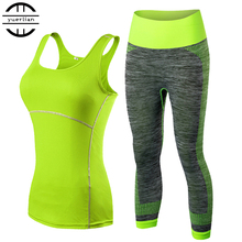 2017 YEL Hot Ladies 2 Pcs Sport Running Cropped Top 3/4 Leggings Set Gym Yoga Pants Vest Gym Trainning Clothing Free Shipping
