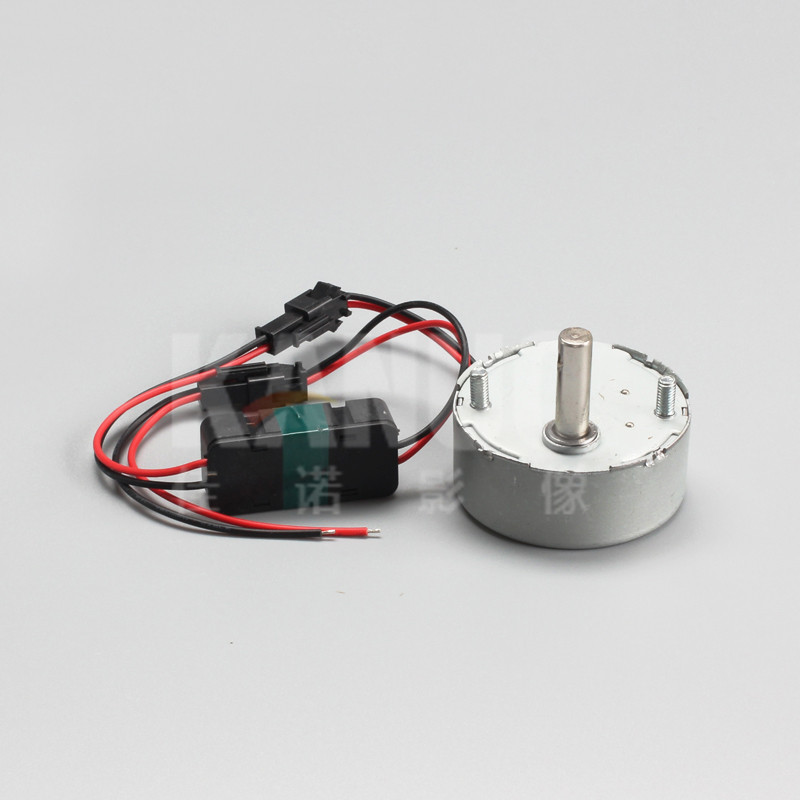 Motor for 133C1060636 Pump