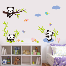DIY Forest Panda Bamboo Birds Tree Sky wall stickers for kids room cartoon gift baby child nursery decor animals zoo happy art(China)