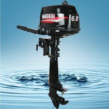 2017 New arrival Hangkai Outboard Motor 6HP Motor Boats Engines Wholesale Price