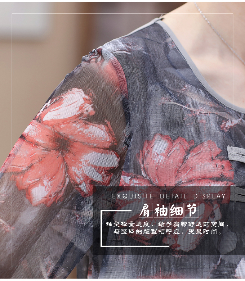 WAEOLSA Chinese Style Woman Ethnical Chiffon Blouses Gray Blue Red Green Flower Layered Tops Women Oriental Boon Design Blouse Lady Crepe Tunic (18)