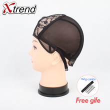 1-10pcs U Part Glueless Lace front wig caps for making wigs peruca Adjustable Elastic Straps Weaving net Caps & hairnets On sale