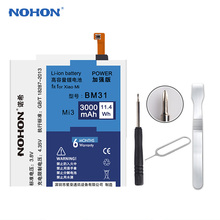 Original NOHON Battery For Xiaomi Mi3 Mi 3 M3 BM31 3000mAh Mobile Phone Replacement Batteries Bateria Free Tools Retail Package(China)