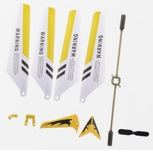 10pcs as Showing Yellow Balance Bar Main Tail BladeDecoration Propellers Syma S107 S107G For R/C Mini Helicopter Rc Spare Parts(China)