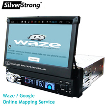 SilverStrong Universal 1Din Car Stereo multimedia Android6.0 1din 7inch foldable panel Auto Radio Android MP3 MP4 Player