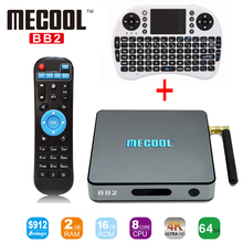 MECOOL BB2 Android TV Box Amlogic S912 Octa Core UHD 4K 2K 2G/16G Android 6.0 TV Box WiFi BT4.0 2.4GHz 5.8GHz WiFi+I8 Keyboard
