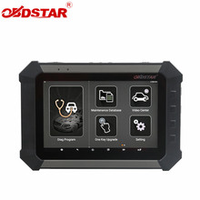 OBDSTAR DP PAD Tablet IMMO ODO EEPROM PIC OBDII Tool for Japanese South Korean Vehicles Diagnosis DP PAD with Multi-function(China)