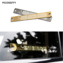 MOONBIFFY Temporary Car Parking Card Telephone Number Card Notification Night Light Sucker Plate Car Styling Phone Number Card