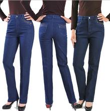 New Women Pants Elegant Mother Denim Pants High Elastic Waist Jeans Straight Middle Age Plus Size Jeans s642(China)