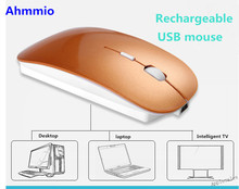 USB Rechargeable Wireless Mouse 10M Slient Button Ultra thin Mute Optical Mouse Slim with Charging Cable for Computer Laptop(China)