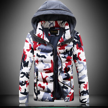 Young Male Slim Type Down Cotton Padded Korean Style Men's Winter Camouflage Thick Hooded Jacket