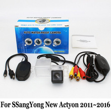 For SSangYong New Actyon 2011~2016 / RCA AUX Wire Or Wireless Backup Camera HD Wide Lens Angle CCD Night Vision Rear View Camera