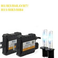 55W hid xenon kit ballast car headlight auto lamp h1 h4 h7 h8 h11 hb3 hb4 h13 9007 9008 bulb white color 6000k - Hallos Store store