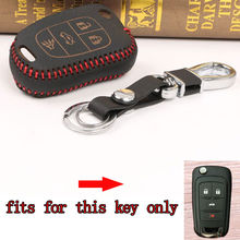BBQ@FUKA 4BTN Car Remote Keyfob Key Holder Cover Case Fob Fit For Buick Excelle gt/xt Regal Lacros Encore With Keychain Keyring