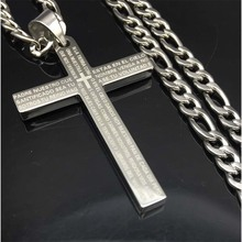 2017 Lord's Prayer Cross Pendant With Figaro Chain Vintage Titanium Steel Bible Necklaces & Pendants Women Men Jesus Jewelry(China)